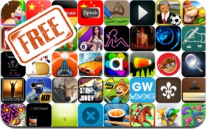 iPhone and iPad Apps Gone Free - July 17