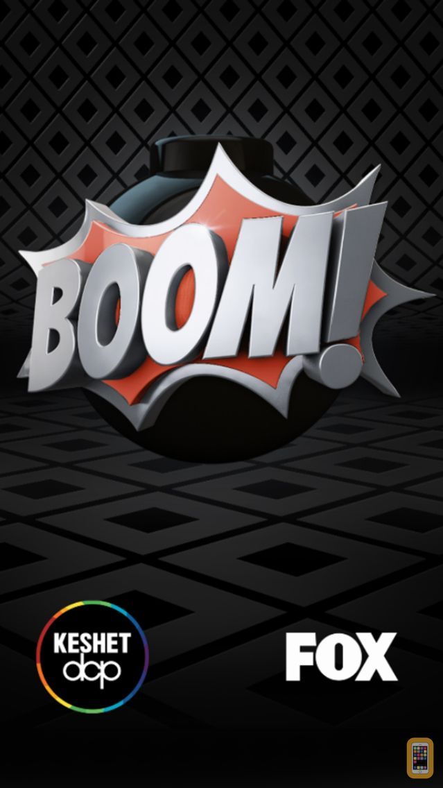 Screenshot - BOOM! Game