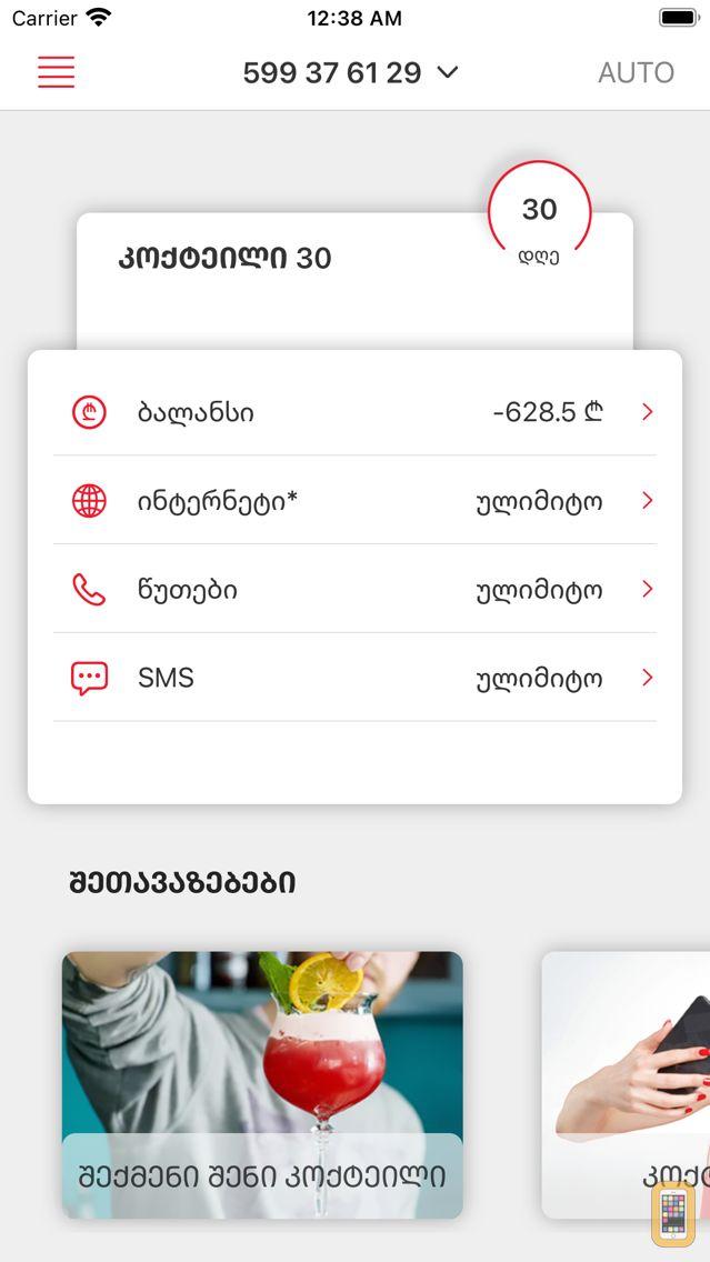 Screenshot - MyMagti