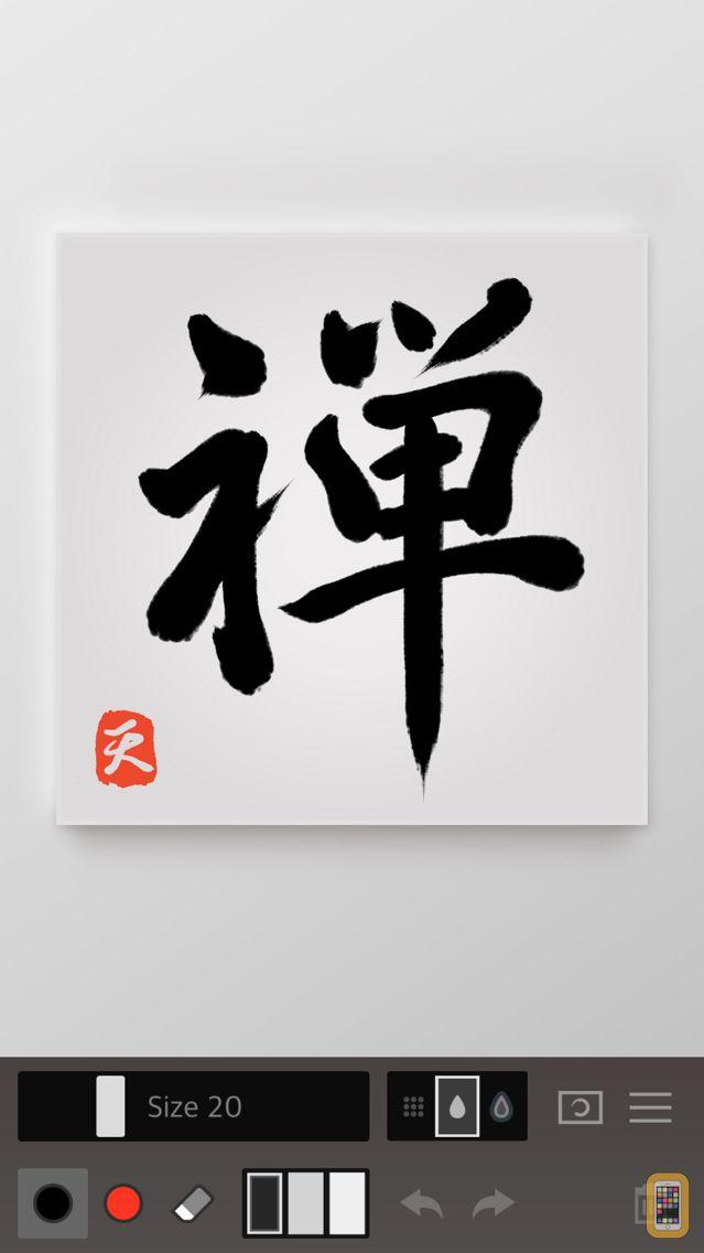 Screenshot - Zen Brush 2
