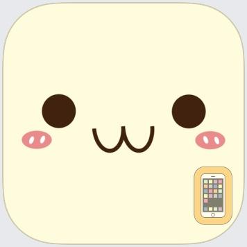 Kaomoji -- Japanese Emoticons by 山 钟 (iPhone)