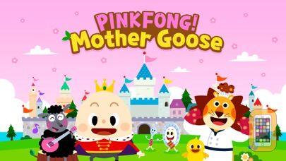Screenshot - Pinkfong Mother Goose