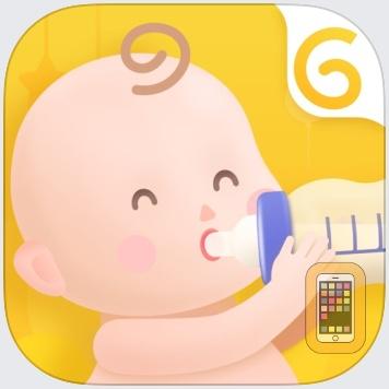Glow Baby: Baby & Toddler Log by Glow (Universal)