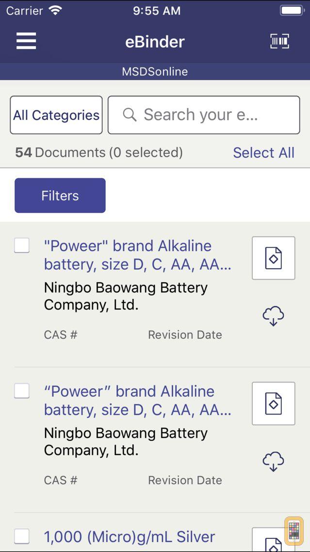 Screenshot - SDS / Chemical Management