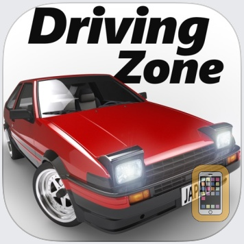 Driving Zone: Japan by Alexander Sivatsky (Universal)