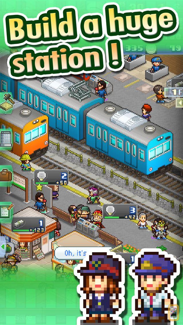 Screenshot - Station Manager