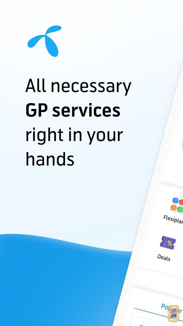 Screenshot - MyGP - grameenphone