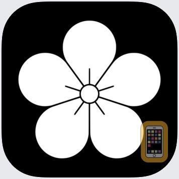 Mume VPN by li ruqi (Universal)