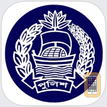 BD Police Help Line by Bangladesh Police (Universal)