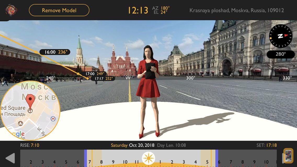 Screenshot - Helios Pro