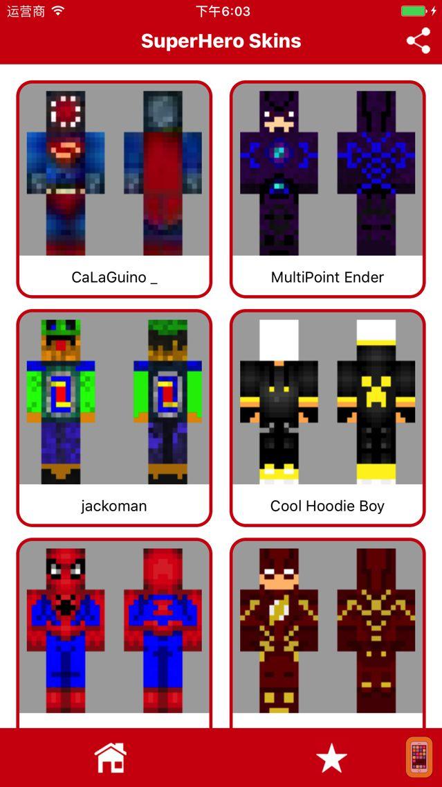 Screenshot - SuperHero SKINS App for Minecraft PE - MCPE Skins