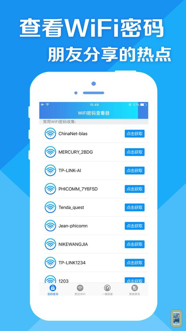 Screenshot - WiFi-Speed Test WiFi & Fast Internet password