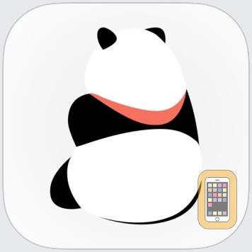 熊猫吃短信 - 垃圾短信过滤 by Zhenlu Zou (Universal)
