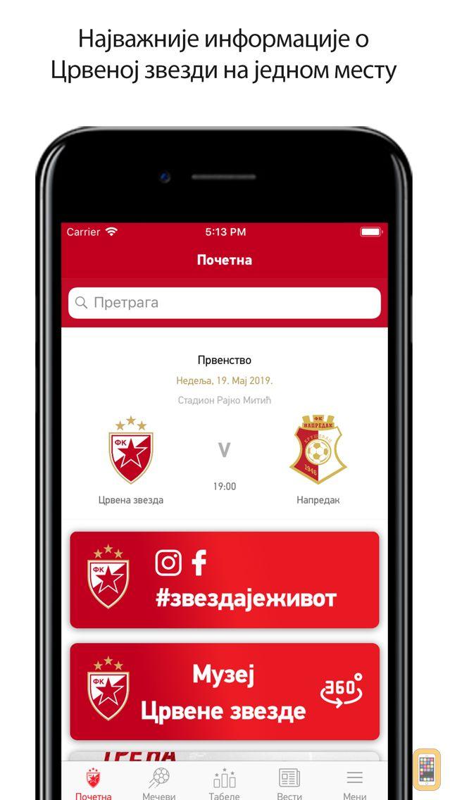 Screenshot - FK Crvena zvezda