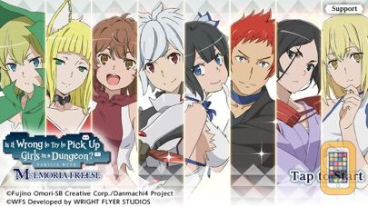 Screenshot - DanMachi - MEMORIA FREESE
