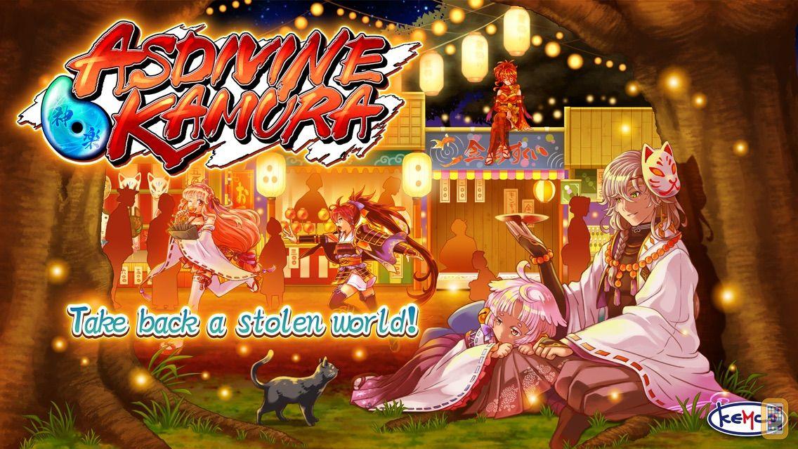 Screenshot - RPG Asdivine Kamura