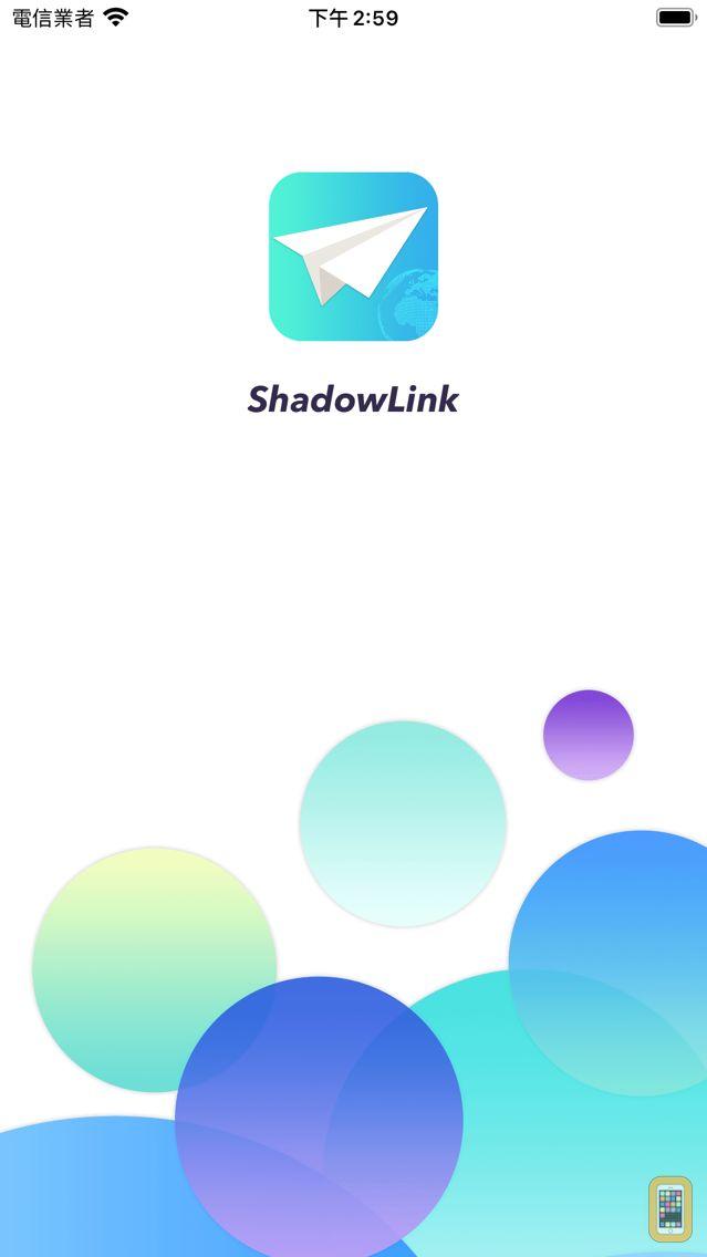 Screenshot - ShadowLink - shadowsocks vpn