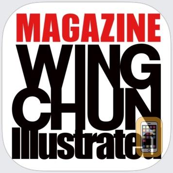 Wing Chun Illustrated by Mui Fa Publishing (Universal)