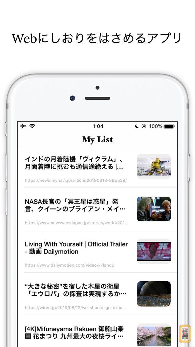 Screenshot - Shiori Web for safari