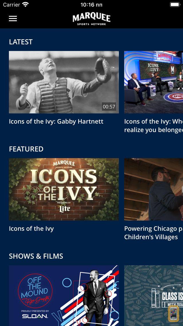 Screenshot - Marquee Sports Network
