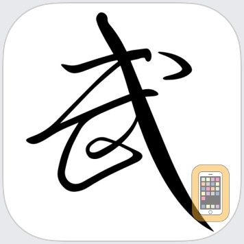Wuxiaworld For Iphone Ipad App Info Stats Iosnoops