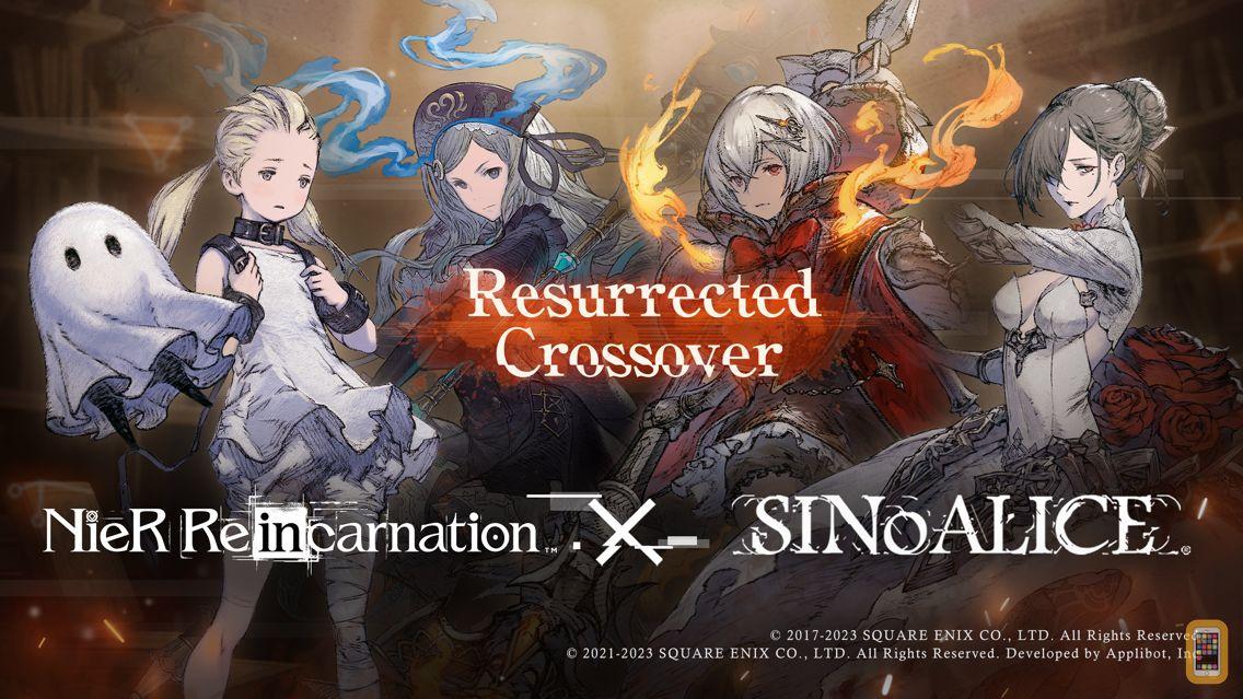 Screenshot - NieR Re[in]carnation