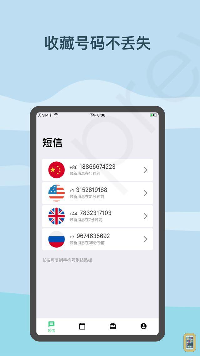Screenshot - Green Code-Receive SMS online