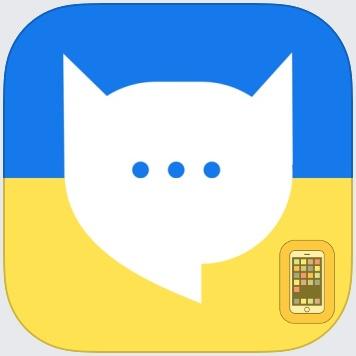 MeowTalk Cat Translator by Akvelon (Universal)