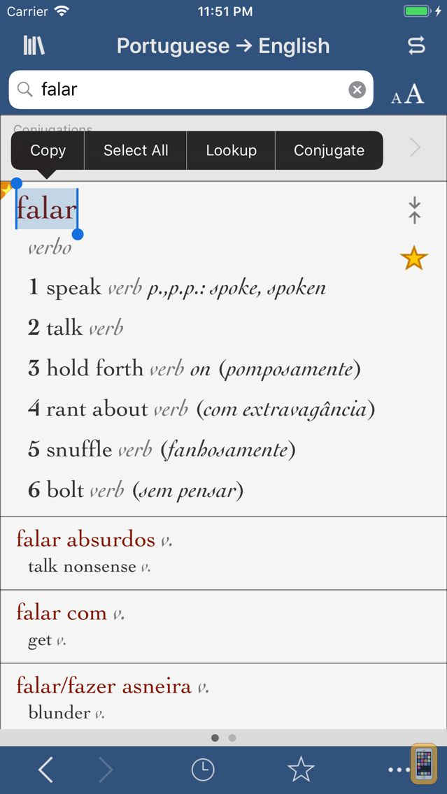 Screenshot - Ultralingua Portuguese-English