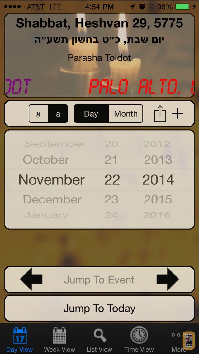 Screenshot - Pocket Luach - The Jewish Calendar (siddur, zmanim)