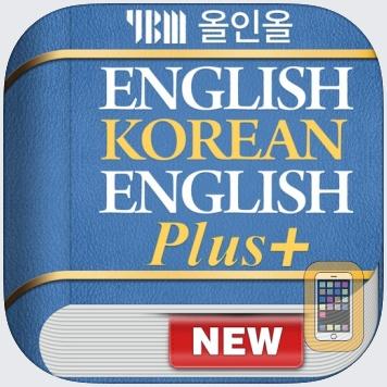 YBM English Korean English DIC by DaolSoft, Co., Ltd. (Universal)