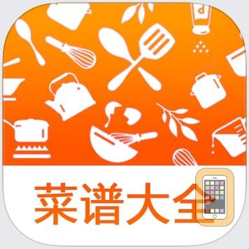 实用家常菜谱大全 by Xiaofei Tang (Universal)