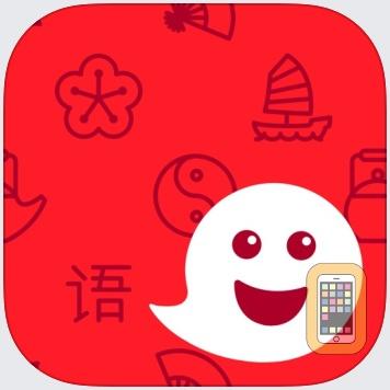 uTalk Classic Learn Mandarin Chinese by EuroTalk (Universal)