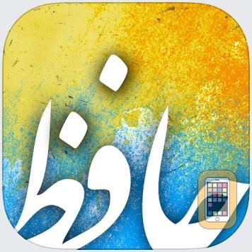 Divan Of Hafez by Appersian (iPhone)
