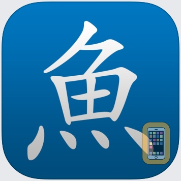 Pleco Chinese Dictionary by Pleco Inc. (Universal)