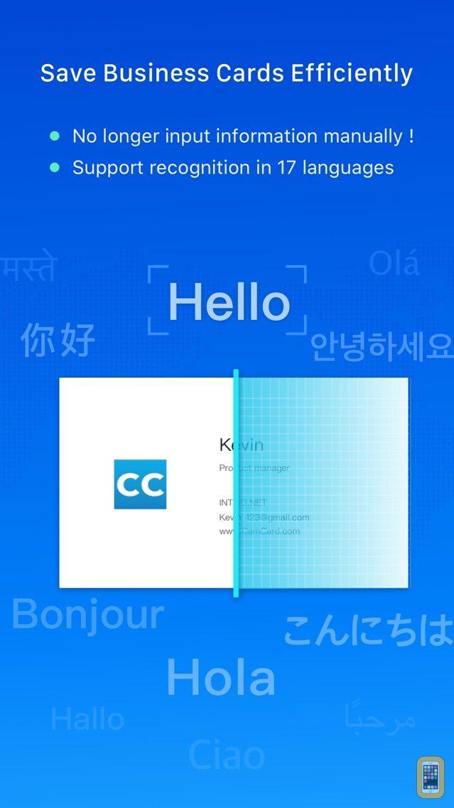 Screenshot - CamCard -Business Card Scanner