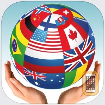 مترجم السفر by Jourist Verlags GmbH (Universal)