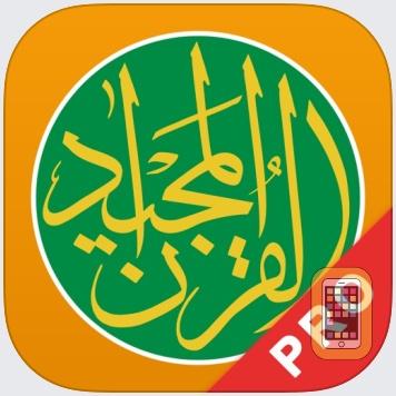 Quran Majeed — القرآن المجيد by Pakistan Data Management Services (Universal)