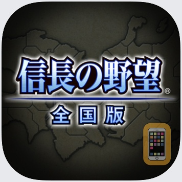 Nobunaga's Ambition by KOEI TECMO GAMES CO., LTD. (iPhone)