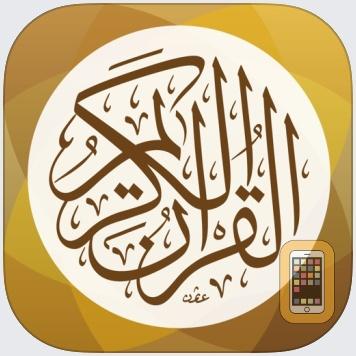 تطبيق القرآن الكريم by Tmkeen Information Systems LLC (Universal)
