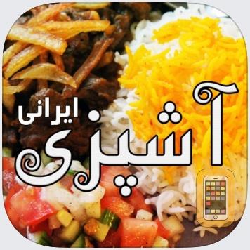 Ashpazi آشپزی by DUBAIGEEK LTD (Universal)