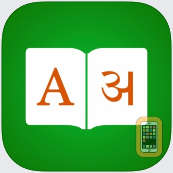 Hindi Dictionary Elite by iThinkdiff (Universal)