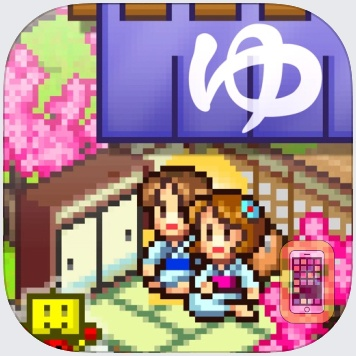 Hot Springs Story by Kairosoft Co.,Ltd (Universal)