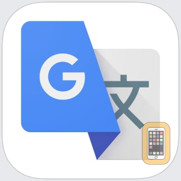 Google Translate by Google LLC (Universal)