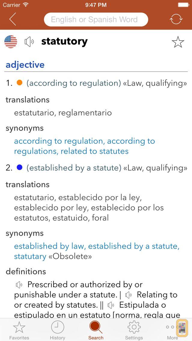 Screenshot - Spanish Legal Dictionary