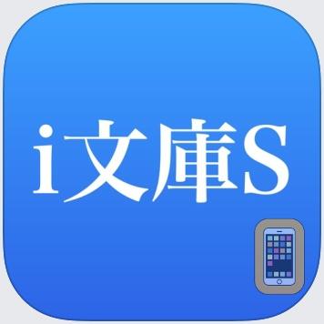 iBunkoS by DWANGO Co., Ltd. (iPhone)