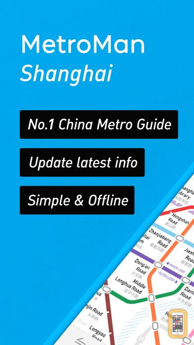 Screenshot - Metro Shanghai Subway