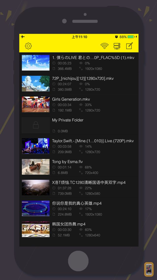 Screenshot - GPlayer