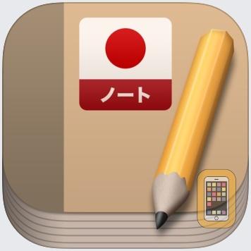 iKana Nōto - Kana Notepad by ThinkMac Software (iPad)