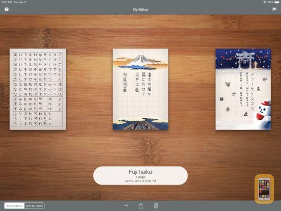 Screenshot - iKana Nōto - Practice writing Hiragana, Katakana and Kanji